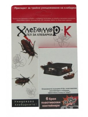 Хлебомор К  - гел против хлебарки