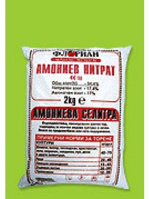 Амониев нитрат (амониева силитра) гранулиран тор - разфасовка 2 кг.