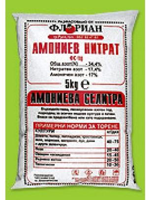 Амониев нитрат (амониева силитра) гранулиран тор -  разфасовка 5 кг.