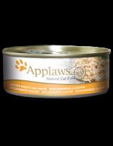 Applaws Chicken Breast with Cheese in Broth - високо качествен консерва за котки над 12 месеца с пилешко месо и сирене в бульон - 70 гр.