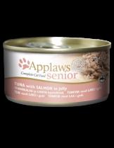 Applaws Senior Tuna with Salmon in Jelly - високо качествен консерва за котки над 7 години с филе от риба тон и сьомга в желе - 70 гр.