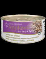 Applaws Mackerel with Seabream in Jelly - високо качествен консерва за котки над 12 месеца с месни хапки от скумрия и ципура в желе - 70 гр.