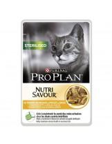 Pro Plan Nutri Savuor Sterilised - за кастрираникотки над 1 година - с пилешко месо  - 85 гр.