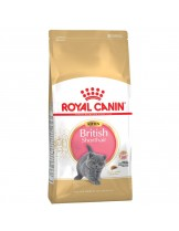 Royal Canin Kitten British Shorthair - суха гранулирана храна за британски късокосмести котки до 1 година - 10 кг.