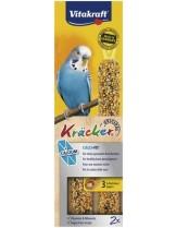 Vitakraft Kraeker Calci Fit - крекер за вълнисти папагали с калций - 2 бр. - 89 гр.