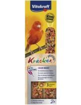 Vitakraft Krаcker Color  Крекер за канари с червена чушка, за по-изразено оперение - 2 бр. - 74 гр.