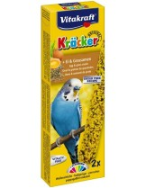 Vitakraft kräcker egs - крекер за вълнисти папагали с йод и яйце - 2 бр. - 85 гр.