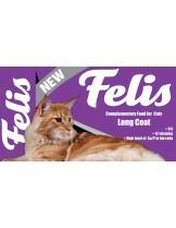 Felis Long Coat Cats - пълноценна формула за дългокосмести котки над  12 месеца с Омега 6 мастни киселини за изящна и пухкава козина - 15 кг.