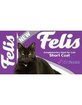 Felis Short Coat Cats - пълноценна формула за късокосмести котки  12 месеца с 12 витамина за здраве и жизненост - 15 кг.