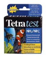 Tetra test NH3/NH4 - тест за измерване нивото на амоняк във водата в аквариума