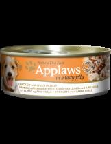 Applaws Chicken With Duck In Jelly - Високо качествена консерва за кучета с месни хапки с пилешко и патешко месо в желе - 156 гр.