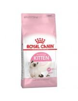 Royal Canin Kitten  36 - суха гранулирана храна за котенца до 1 година - 0.400 кг.