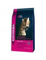 Eukanuba Adult Overweight/Sterilised - за кастрирани възрастни котки и котки над една година с наднормено тегло - 3 кг.