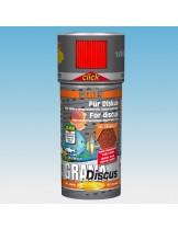 JBL Grana-Discus CLICK - Храна за дискуси с дозатор -гранули - 250 ml.