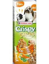 Versele Laga  Crispy Sticks YumYum - лакомство за гризачи  крекер със моркови и магданоз за декоративни зайчета и морски свинчета - 2 броя по 55 гр.