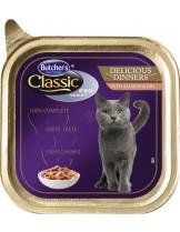 Butchers Classic Pro Series Delicious Dinners with salmon & dill chunks - високо качествени хапки в пастет за котки - със сьомга - 0.100 кг.