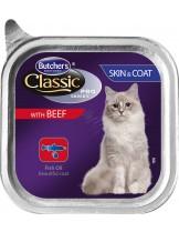 Butchers Classic Pro Series Skin & Coat with beef pate - високо качествен пастет за котки за здрава кожа и красива козина - с говеждо месо - 0.100 кг.