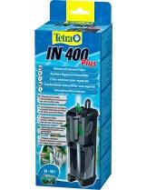 TetraTec Internal Filter IN 400 - вътрешен филтър за аквариум с капацитет 400 л/ч.