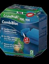 JBL CombiBloc CP e400/700/900/1 - комплект гъби за външен филтър e400/700/900/1