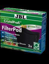 JBL CristalProfi m greenline FilterPad (2x) - гъби за СР m - 2 броя - 14х12.7 см.