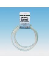 JBL Aquaschlauch GREY (Luft)  4/6 (2,5m) - Mаркуч, диаметър:4/6, и дължина 2,5м - сив