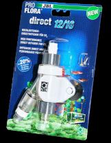 JBL Proflora Direct 12/16 - директен дифузер за CO2