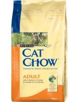 Cat Chow Adult  Chicken - за възрастни котки над 1 година с пиле и пуйка - 15 кг.
