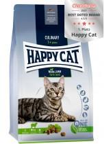 HAPPY CAT Ѕupreme – Adult Weide-lamm - храна за котка за котки над 12 месеца - с алпийско агнешко и пилешко - 0.300 кг.