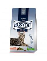 HAPPY CAT Adult Ѕupreme – Adult Atlantik-Lachs - храна за котка над 12 месеца с атлантическа сьомга, пилешко, заешко и яабълки - 0.300 кг.