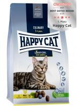 Happy Cat Sensitive Grain Free Poultry – храна за чувствитллни котки без зърнени култури над 1 година, с пилешко месо, ябълки и ориз - 4 кг.