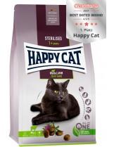 HAPPY CAT - Sterilised Farm Lamb - Храна за кастрирани котки над 1 година с агнешко - 0.300 кг.