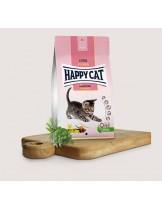 Happy Cat Kitten - за подрастващи котета на възраст от 2-рия до 6-ия месец с пилешко месо, сьомга и ябълки - 1.4 кг.