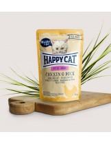 Happy Cat All Meat Junior Chicken & Duck - неустоим пауч за подрастващи котки с пилешко месо и патица - 85 гр.