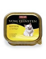 Animonda Von Feinsten Kitten - пастет за малки котенца (до 1 година) с телешко - 100 гр.