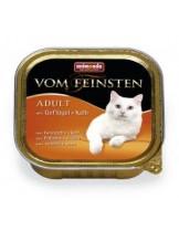 Animonda Von Feinsten Classic - пастет за израстнали котки  (над 1 год.) с пилешко и телешко - 100 гр.