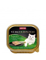 Animonda Vom Feinsten  2 in 1 - нова форма на удоволствие за котки над 1 година - фин пастет + ядро от вкусни добавки - говеждо + сьомга и спанак - 100 гр.