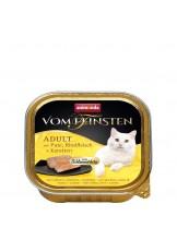 Animonda Vom Feinsten  2 in 1 - нова форма на удоволствие за котки над 1 година - фин пастет + пуйка + говеждо с моркови - 100 гр.