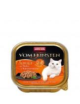 Animonda Vom Feinsten Grain Free - парченца месо без зърно във вкусен сос за котки над 1 година - пиле + сос моркови - 100 гр.