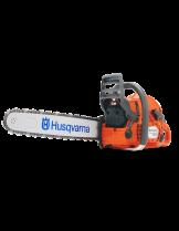 "Husqvarna - Професионален бензинов моторен трион - HUSQVARNA - 576 XP® Autotune - 20"""