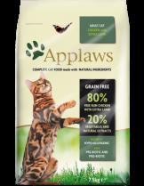 Applaws Adult Chicken with Extra Lamb - пълноценна храна за израстнали котки над 12 месечна възраст с пилешко и агнешко месо - 2 кг.