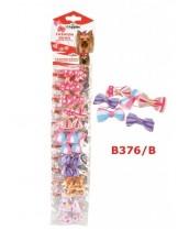 Camon - Пандeлки с ластик за женски кучета - 2 бр.