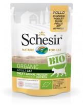 Schesir BIO Chicken - био храна за котки над 1 година с пилешко месо - 85 гр.