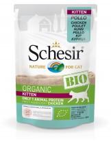 Schesir BIO Chicken Kitten - био пауч за котки от 1 до 12 месеца пилешко месо - 85 гр.