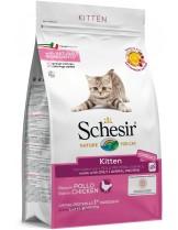 Schesir Kitten with Chicken - Суха храна за подрастващи котки до 1 година с пилешко месо - 10 кг.