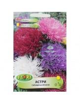 Астри Кралски микс/ Callistephus chin. Krallen mix  - (едногодишни цветя)