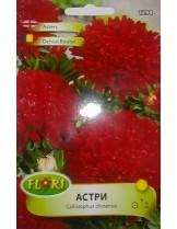 Астри Паеони червена/ Callisterhys chin. Рaeony Stanislaw red - (едногодишни цветя)
