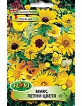 Микс летни цветя жълти/ Summer yellow flowers Mix - (едногодишни цветя)