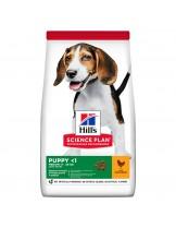 Hill's - Science Plan™ Puppy Healthy Development™ Medium Chicken - Суха храна за подрастващи кученца от средни породи (с пиле) - 12 кг.