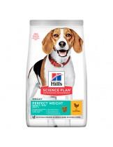 Hill's - Science Plan Canine Adult Light Chicken - Кучета от средни породи от 1 до 7 год., с понижени енергийни нужди (кастрирани и склонни към напълняване) - 3 кг.