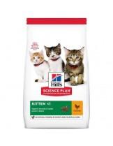 Hill's - SciencePlan™ Kitten Healthy Development™ Chicken - суха храна за подрастващи котенца с пиле - 10.00 кг.